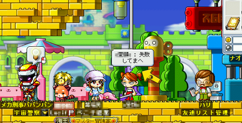 MapleStory 2010-07-02 21-54-27-96.png