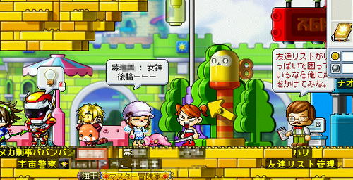 MapleStory 2010-07-02 21-55-35-89.png