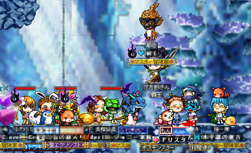 MapleStory 2010-07-03 10-26-50-03.png