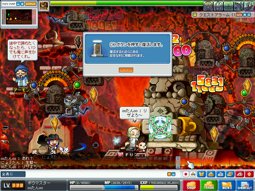 MapleStory 2010-08-22 00-16-27-32.png